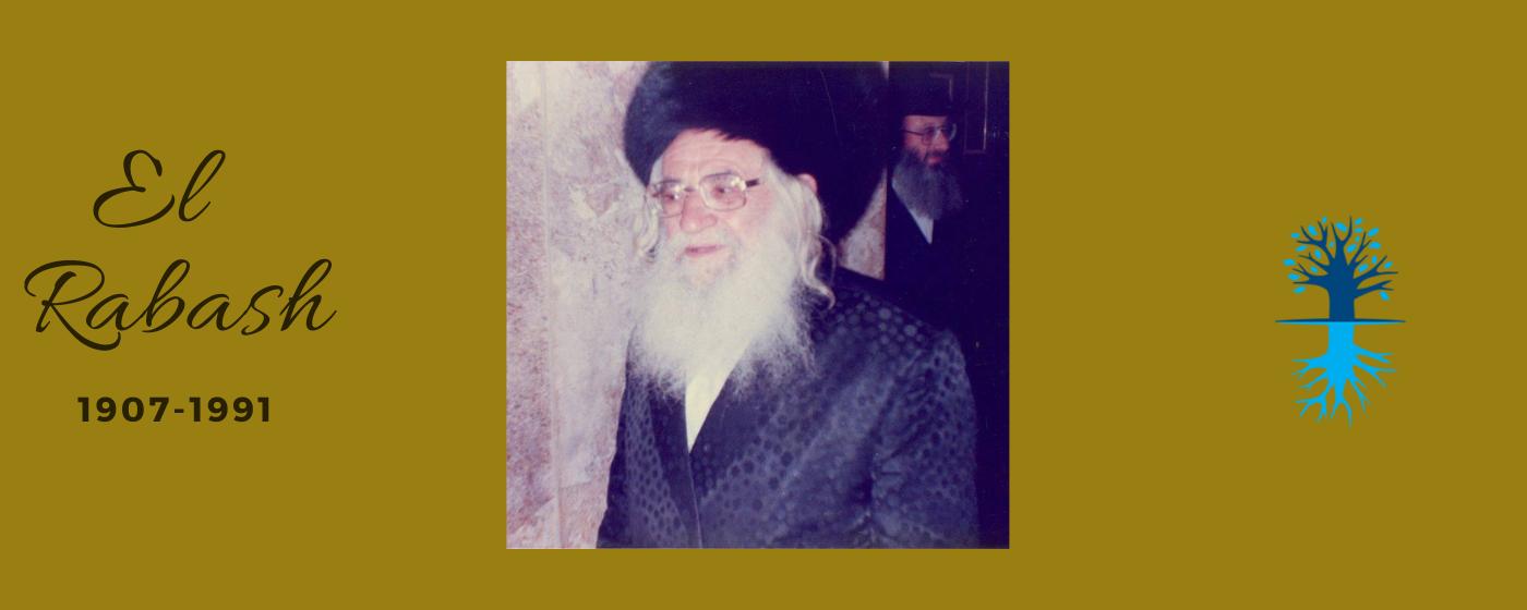Cabalistas: El Rabash (Rav Baruch Shalom HaLevi Ashlag)