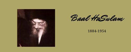 Baal HaSulam, el cabalista más grande de nuestra generación.